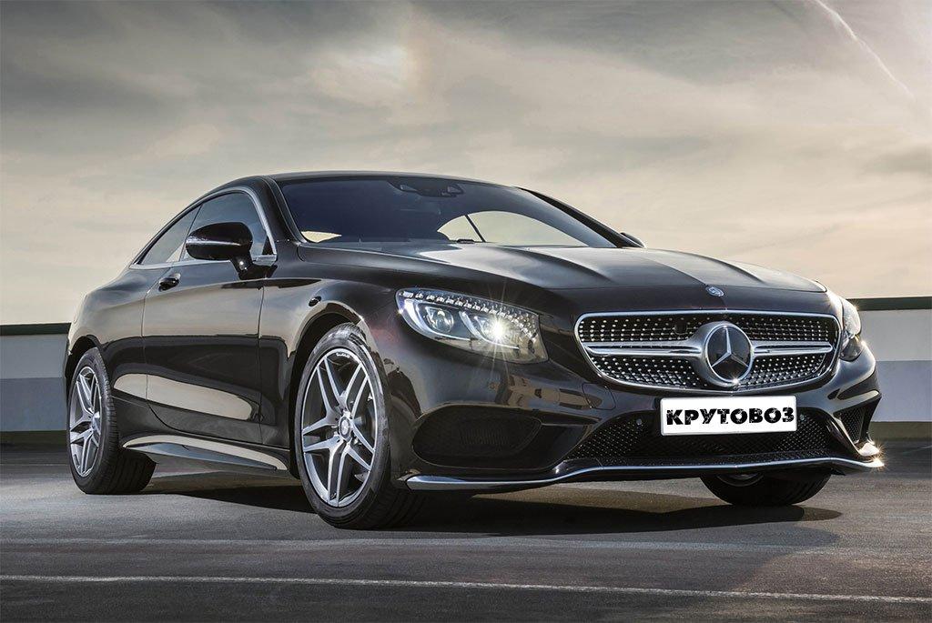 аренда Mercedes-Benz S class купе